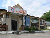 Фото — АГРОМАТ, МАГАЗИН-САЛОН