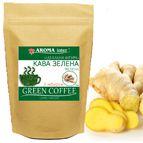 Кава зелена мелена з імбиром