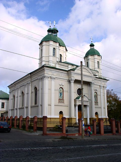 Костел Святого Семейства ордена реформаторов