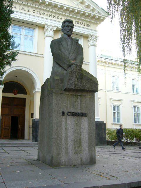 Памятник Василию Стефанику