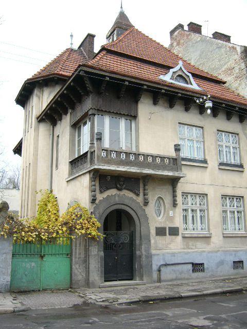 Музей истории медицины Галичины