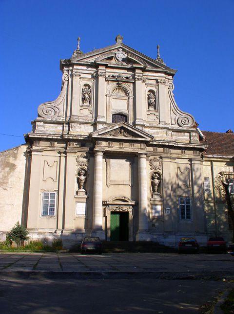 Костел Стрітення (Святого Духа)