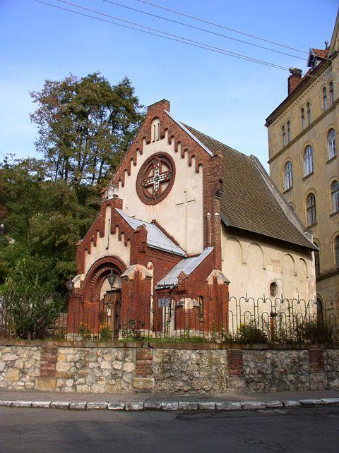 Костел Святого Иоанна Крестителя (Музей древнейших памятников Львова)