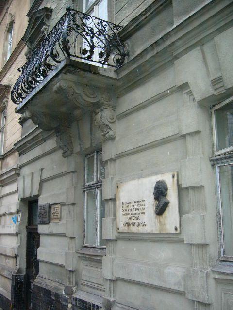Художньо-меморіальний музей Олени Кульчицької