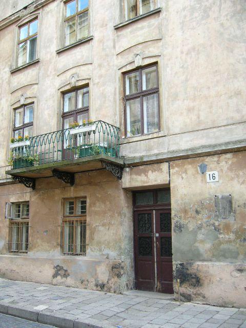 Жилой дом на ул. Армянская, 16