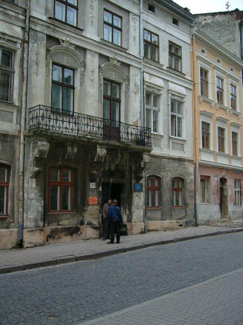 Житловий будинок на вул. Краківська, 24