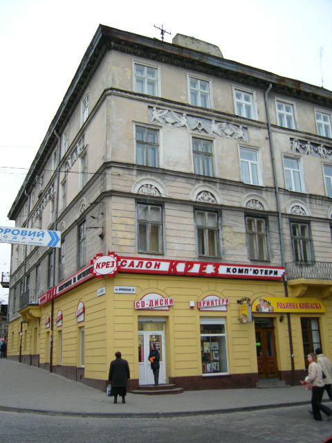 Житловий будинок на вул. Краківська, 34
