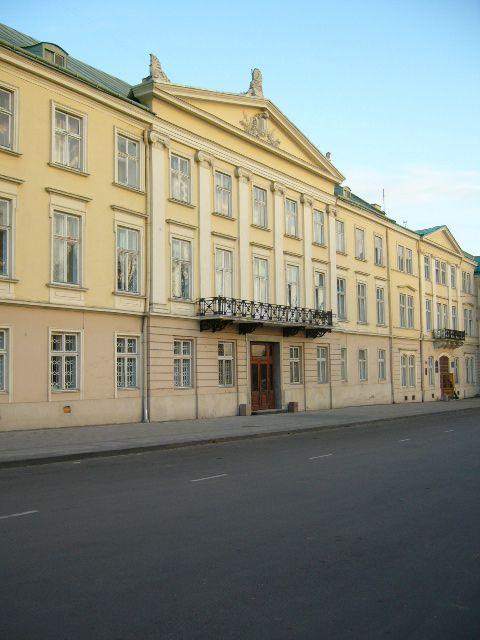 Дворец наместников (Львовская облгосадминистрация)