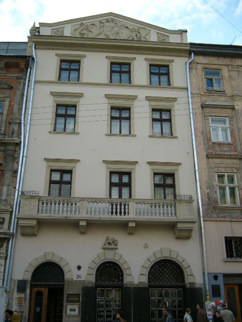 Історичний музей
