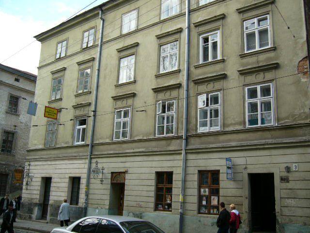 Комплекс будинків Ставропігійського інституту