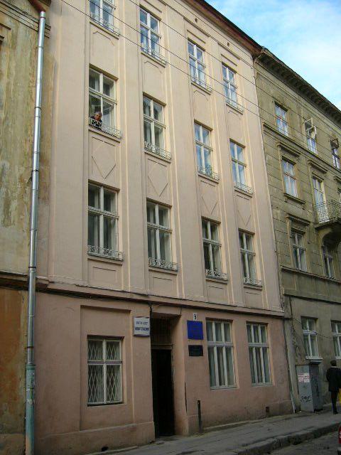 Житловий будинок на вул. Староєврейська, 9