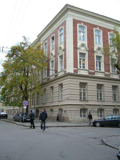 Промислова школа