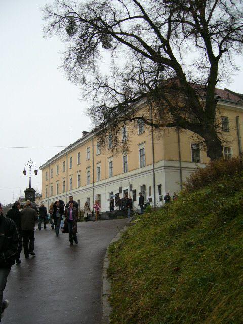 Старий університет