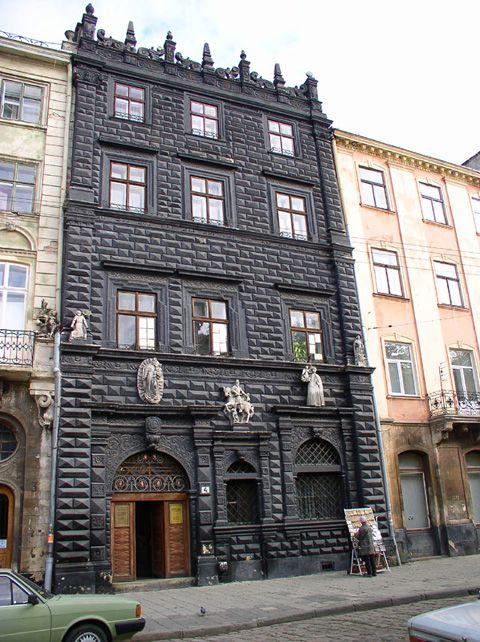 Жилой дом «Черная каменица»