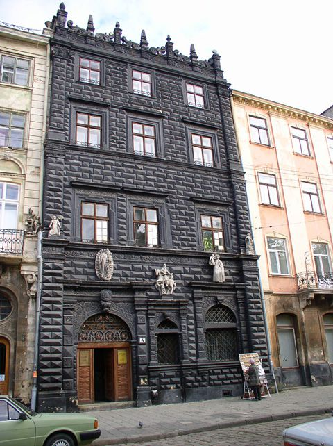 Житловий будинок «Чорна кам'яниця»