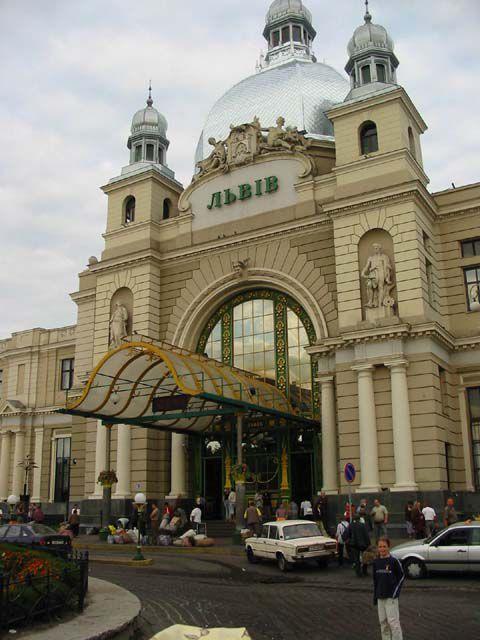 Львовский железнодорожный вокзал (Вокзал «Львов»)