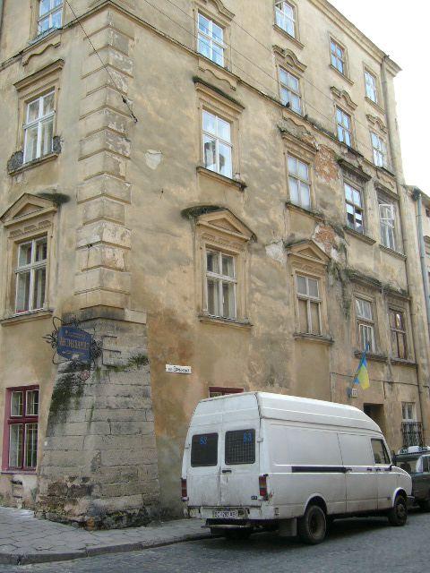 Житловий будинок на вул. Вірменська, 22