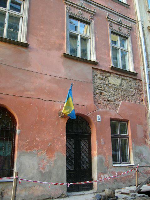Житловий будинок на вул. Ставропігійська, 5