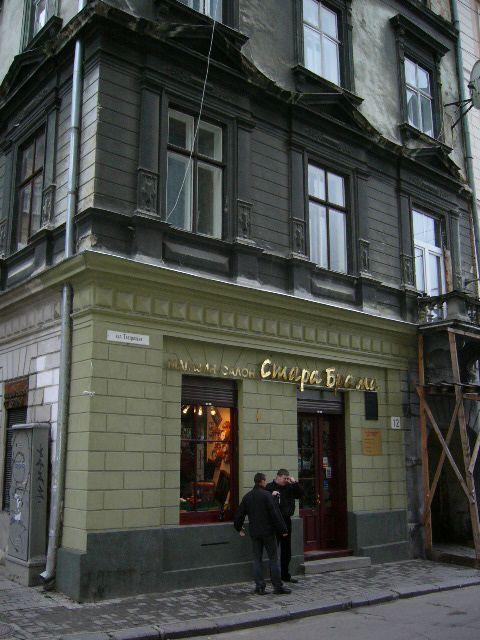 Житловий будинок на вул. Театральна, 12