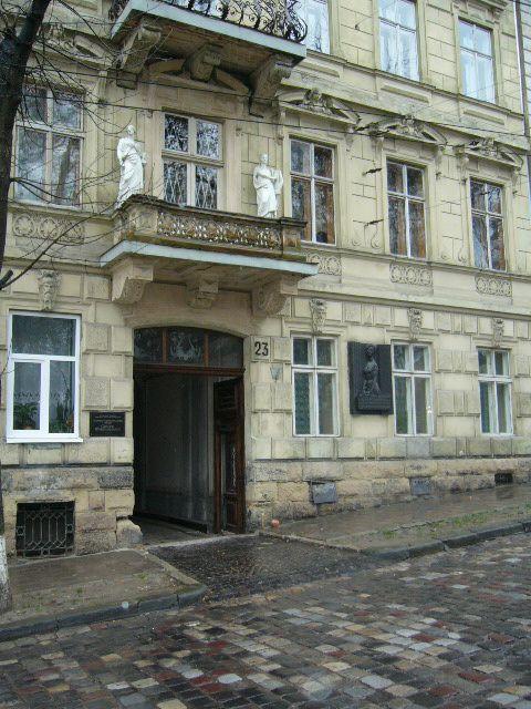 Музыкально-мемориальный музей Соломии Крушельницькой
